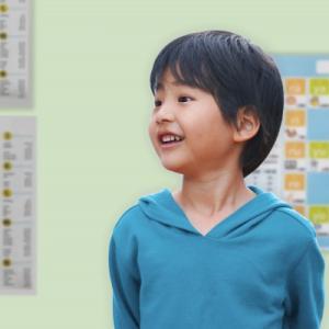 小学生のための英検2級講座*難しい単語はどう覚える?