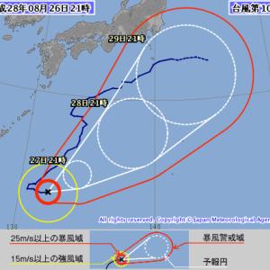地震と台風の関係。今回の台風は南海を指摘しています。