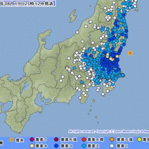 茨城M5.4 震度4
