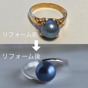 おばあさまから譲り受けた真珠の指輪をお孫様のお嫁さんの指輪にリフォーム。