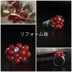 お母様の形見のサンゴのブローチをお嬢様のリングにリフォーム。
