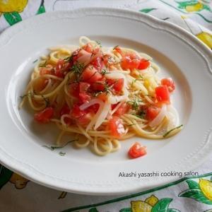 トマトといかの冷製パスタ