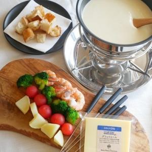 【オンライン新レシピ】チーズフォンデュ