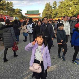 平安神宮に初詣に行って来ました。