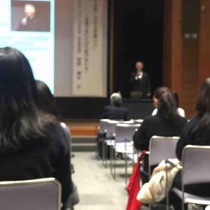京都市小P連連絡協議会研修会に参加してきました。