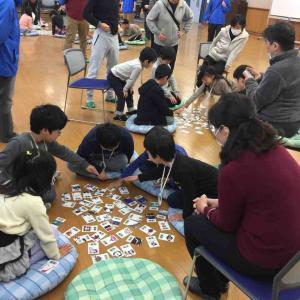 新春子ども大会のお手伝いをしました。