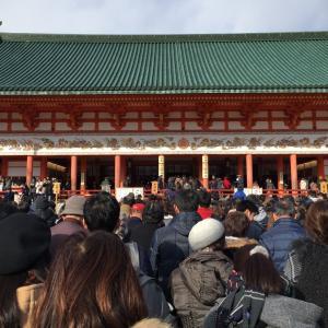 平安神宮に初詣~京都市動物園