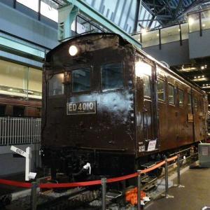 蒸気機関車から脱却できてない時代の・・・