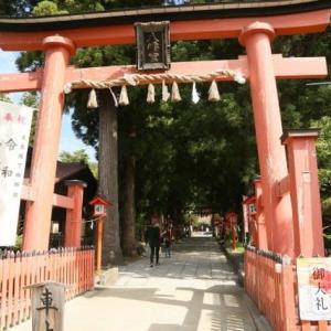 2019 遠野郷八幡宮例大祭神事と役じし・神楽奉納