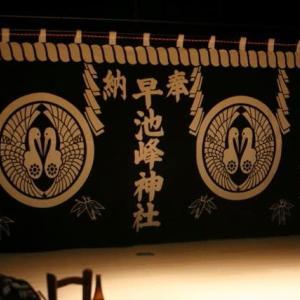 2020 平倉神楽in遠野座