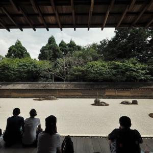 龍安寺 (京都市)