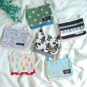 移動ポケット6種類。ロボ柄星柄ピアノ柄。