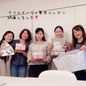 東京・恵比寿で習えます!クリエナージュレッスン開催しました
