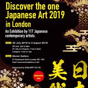 セレモニー、大英博物館でのレセプションパーティー参加inロンドン