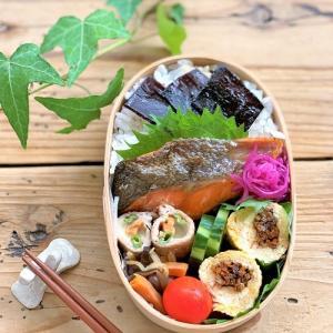 焼き鮭のお弁当 と おうちごはん と...