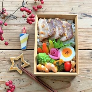 私のお弁当作り♪(使っている道具) と 煮豚のお弁当