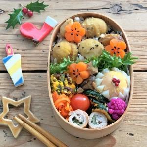 栗ごはんお弁当 と クリスマスのおうちごはん
