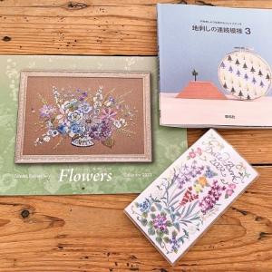 素敵な刺繍の手帳とカレンダー♪