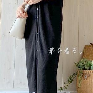 49歳主婦の秋ファッション!トレンドな大人ブラックコーデとは?
