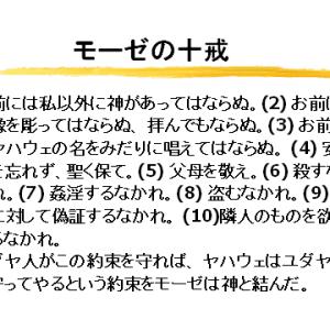 スーラ112-純正章
