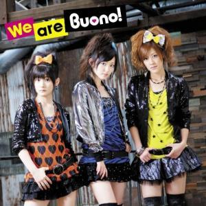 Buono! - Honto no Jibun