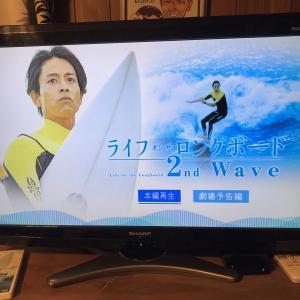 ライフオンザロングボード2nd Wave DVD 到着〜♪