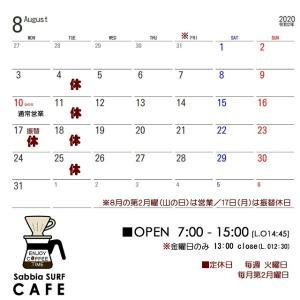 8月3日発売『プレイボーイ no.33・34/夏に会いたくて・白波瀬 海来』