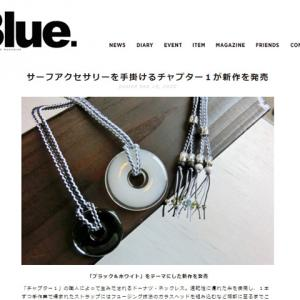 9月18日【Blue.(ブルー)】Web*NEWS欄にて紹介頂きました!