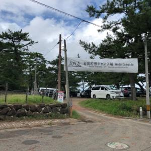 9月27日 福井 アウトからのタル波祭りでオバケセット3本ゲット!
