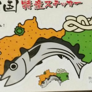 しまなみ海道。