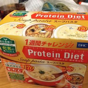 【脱・隠れ肥満】置き換えダイエット食品を利用した「低カロリーダイエット」に挑戦してみた