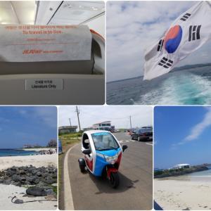 済州島から牛島へ