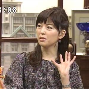 中野美奈子とくダネ!_100108