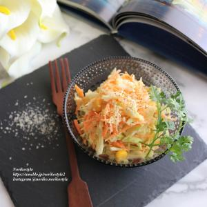 洋食献立の日のサラダ<パルメザンチーズコールスロー>