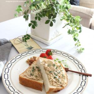 朝ご飯やおつまみに<カレー風味サワーツナペースト>