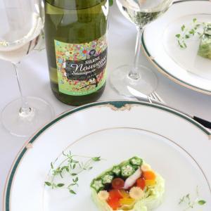 野菜のテリーヌと、シレーニ・ヌーヴォー2020!(ソーヴィニヨン・ブラン)