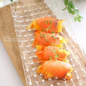 パプリカとオレンジのスモークサーモン巻き