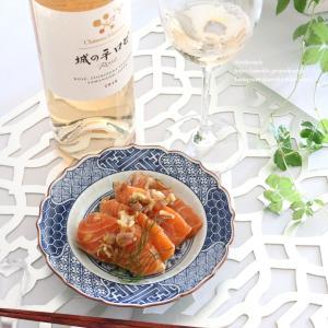 【シャトーメルシャン】城の平ロゼ<日本ワイン>