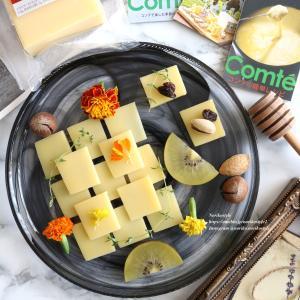 コンテチーズ生産者協会様よりコンテチーズをいただきました。