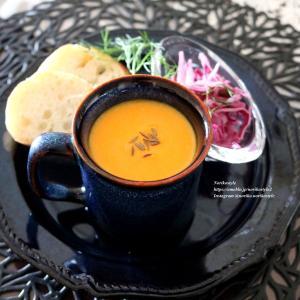 にんじんのヨーグルトスープ