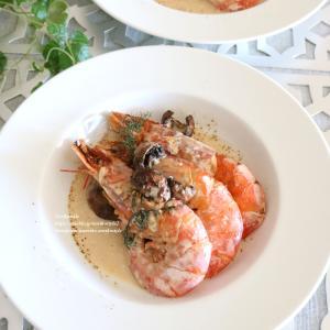 <赤エビのエアーオーブン焼きクリームがけ>ウィナーズ株式会社×レシピブログ】