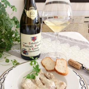 <#日本のワインで乾杯ごはん>日本のシャルドネと鶏肉の柚子こしょう味噌クリーム煮