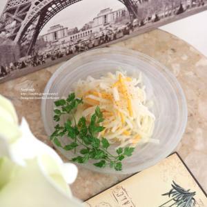大根とミモレットのサラダ