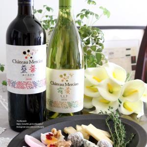 メルシャン藍茜・萌黄でチーズタイム<#日本のワインで乾杯ごはん>