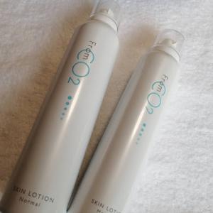 新しく導入した化粧品フロムCO2の魅力!