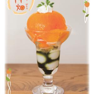 【明日より】柿パフェ販売開始!