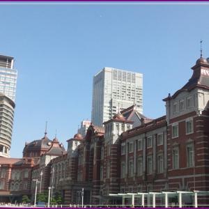 東京駅ランチ
