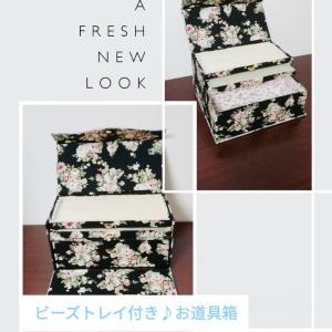 ♡ビーズフェスティバル販売品のご紹介♡ビーズ制作に便利♡