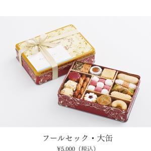 ♡銀座 美容院へ♡アトリエうかいクッキーのおみやげ♡