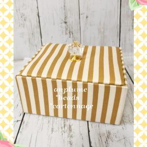 ♡生徒様作品♡シンプルな BOX